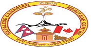 NCHC – Nepalese Canadian Heritage Centre